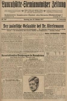 Laurahütte-Siemianowitzer Zeitung : enzige älteste und gelesenste Zeitung von Laurahütte-Siemianowitz mit wöchentlicher Unterhaitungsbeilage. 1927, nr169