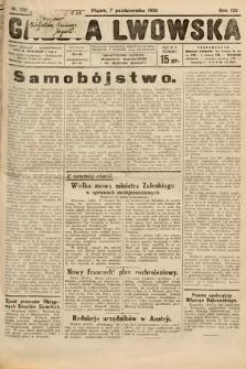 Gazeta Lwowska. 1932, nr230