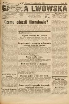 Gazeta Lwowska. 1932, nr233