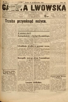 Gazeta Lwowska. 1932, nr234