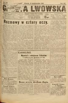 Gazeta Lwowska. 1932, nr239