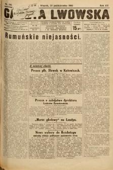 Gazeta Lwowska. 1932, nr245