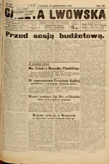 Gazeta Lwowska. 1932, nr247