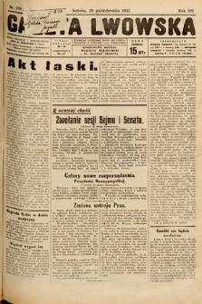 Gazeta Lwowska. 1932, nr249