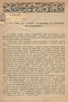 Odpowiedzi Katolickie. 1906, nr5 : O oderwaniu się Cerkwi wschodniej od Kościoła Powszechnego