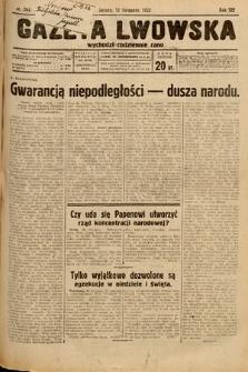 Gazeta Lwowska. 1932, nr262