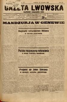 Gazeta Lwowska. 1932, nr277