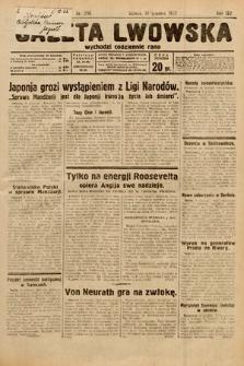 Gazeta Lwowska. 1932, nr290