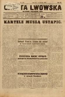 Gazeta Lwowska. 1932, nr295