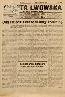 Gazeta Lwowska. 1932, nr301