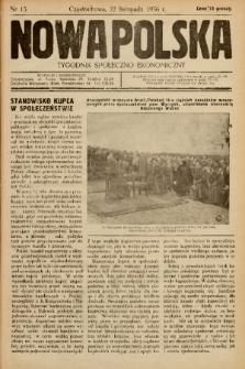 Nowa Polska : tygodnik społeczno-ekonomiczny. 1936, nr 13