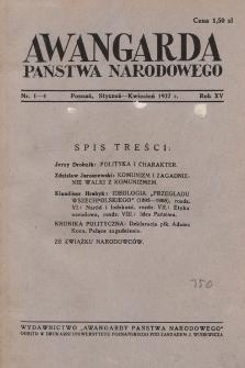 Awangarda Państwa Narodowego. 1937, nr1-4