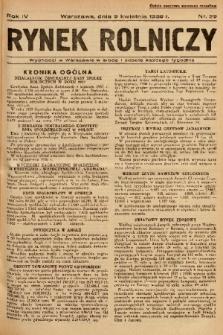 Rynek Rolniczy. 1938, nr 29