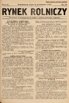 Rynek Rolniczy. 1938, nr 74