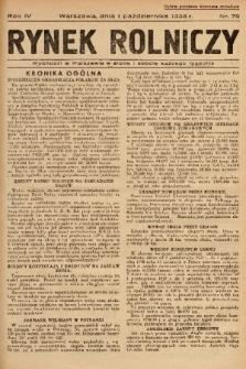 Rynek Rolniczy. 1938, nr 79