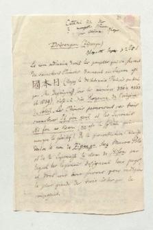 Brief von Carl Grosse an Alexander von Humboldt