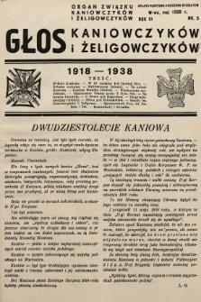 Głos Kaniowczyków i Żeligowczyków : organ Związku Kaniowczyków i Żeligowczyków. 1938, nr5