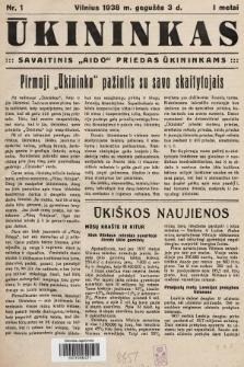 """Ūkininkas : savaitinis """"Aido"""" priedas ūkininkams. 1938, nr1"""