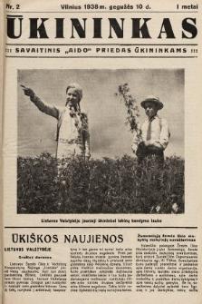 """Ūkininkas : savaitinis """"Aido"""" priedas ūkininkams. 1938, nr2"""