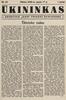 """Ūkininkas : savaitinis """"Aido"""" priedas ūkininkams. 1938, nr24"""