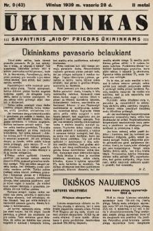 """Ūkininkas : savaitinis """"Aido"""" priedas ūkininkams. 1939, nr9"""