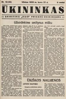 """Ūkininkas : savaitinis """"Aido"""" priedas ūkininkams. 1939, nr12"""