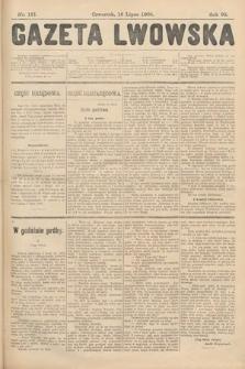 Gazeta Lwowska. 1908, nr161