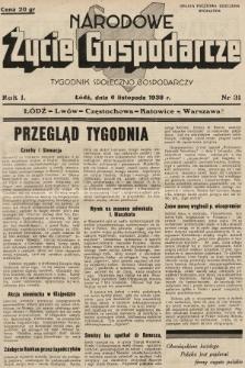 Narodowe Życie Gospodarcze : tygodnik społeczno-gospodarczy. 1938, nr31