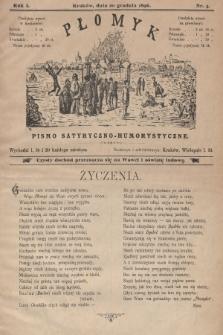Płomyk : pismo satyryczno-humorystyczne. 1896, nr 3