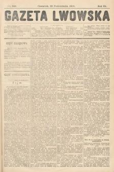 Gazeta Lwowska. 1908, nr248