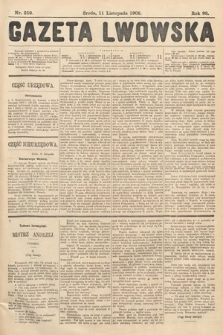 Gazeta Lwowska. 1908, nr259