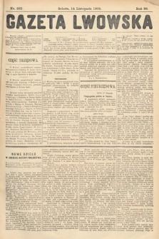 Gazeta Lwowska. 1908, nr262