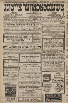 Čenstokower Cajtung = Częstochower Cajtung : eršajnt jeden frajtog. 1927, nr3