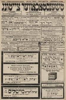 Čenstokower Cajtung = Częstochower Cajtung : eršajnt jeden frajtog. 1928, nr6