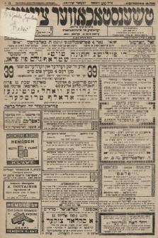 Čenstokower Cajtung = Częstochower Cajtung : eršajnt jeden frajtog. 1928, nr8