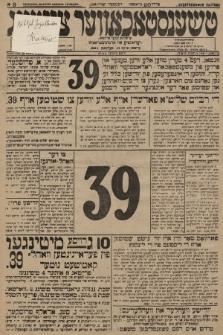 Čenstokower Cajtung = Częstochower Cajtung : eršajnt jeden frajtog. 1928, nr9