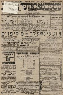 Čenstokower Cajtung = Częstochower Cajtung : eršajnt jeden frajtog. 1928, nr10