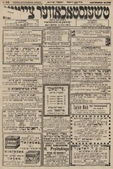 Čenstokower Cajtung = Częstochower Cajtung : eršajnt jeden frajtog. 1928, nr36