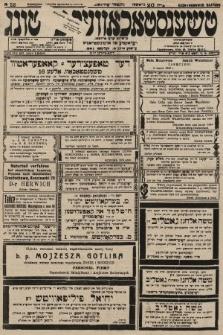 Čenstokower Cajtung = Częstochower Cajtung : eršajnt jeden frajtog. 1930, nr12