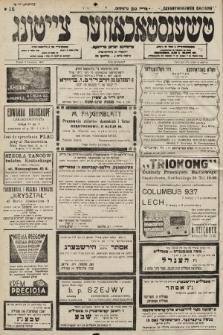 Čenstokower Cajtung = Częstochower Cajtung : eršajnt jeden frajtog. 1937, nr15