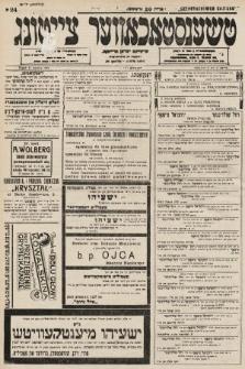 Čenstokower Cajtung = Częstochower Cajtung : eršajnt jeden frajtog. 1937, nr24