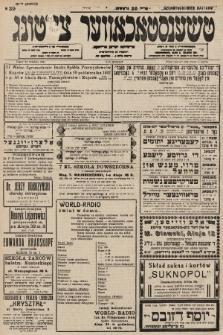 Čenstokower Cajtung = Częstochower Cajtung : eršajnt jeden frajtog. 1937, nr39