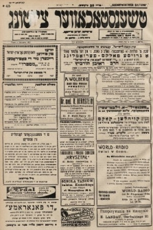 Čenstokower Cajtung = Częstochower Cajtung : eršajnt jeden frajtog. 1937, nr45
