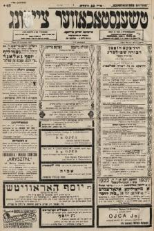 Čenstokower Cajtung = Częstochower Cajtung : eršajnt jeden frajtog. 1937, nr48