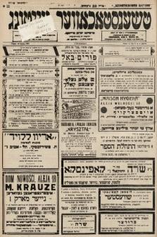 Čenstokower Cajtung = Częstochower Cajtung : eršajnt jeden frajtog. 1938, nr11