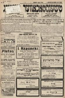 Čenstokower Cajtung = Częstochower Cajtung : eršajnt jeden frajtog. 1938, nr14