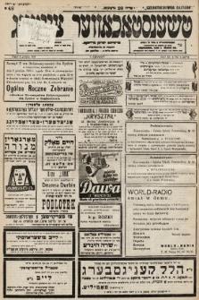 Čenstokower Cajtung = Częstochower Cajtung : eršajnt jeden frajtog. 1938, nr48