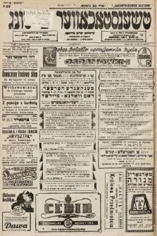 Čenstokower Cajtung = Częstochower Cajtung : eršajnt jeden frajtog. 1938, nr49