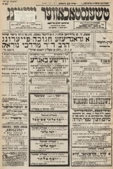 Čenstokower Cajtung = Częstochower Cajtung : eršajnt jeden frajtog. 1938, nr50