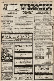 Čenstokower Cajtung = Częstochower Cajtung : eršajnt jeden frajtog. 1938, nr51